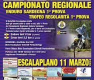 1°PROVA CAMPIONATO REGIONALE ENDURO SARDEGNA